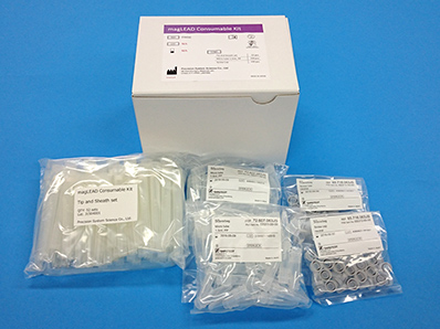magLEAD Consumable Kit (50 extractions)
